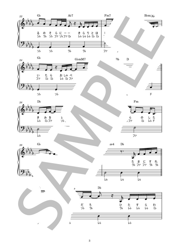 Musicscore0246 3