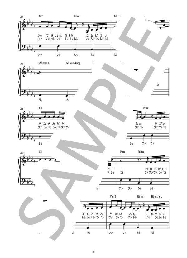 Musicscore0246 4