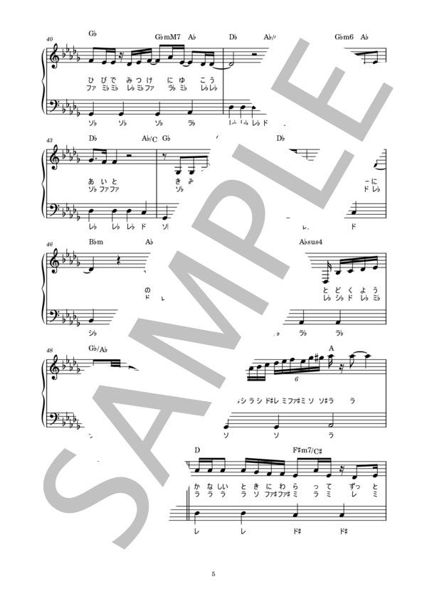Musicscore0246 5
