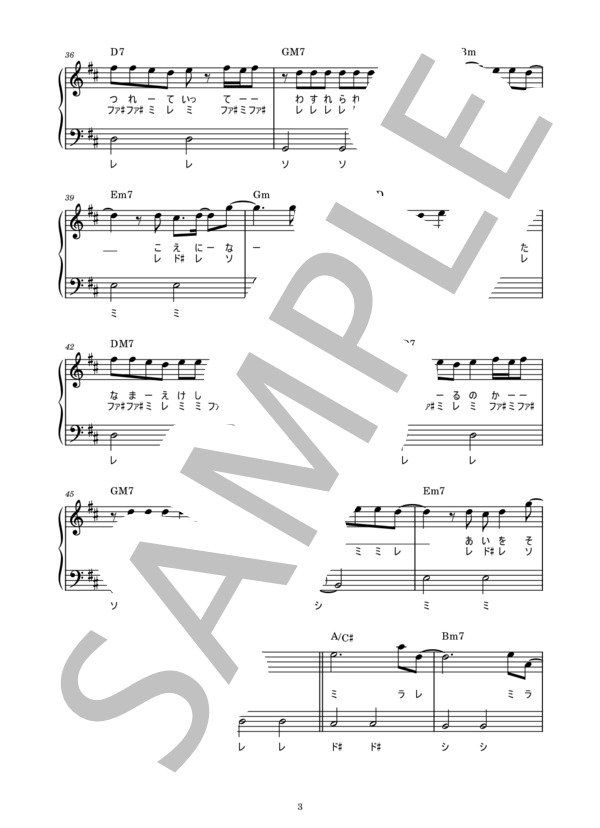 Musicscore0247 3