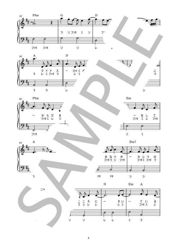 Musicscore0247 4