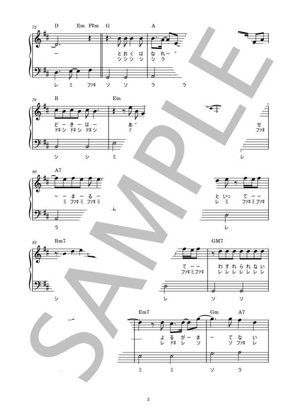 Musicscore0247 5