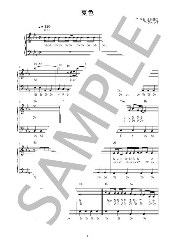 Musicscore0250 1