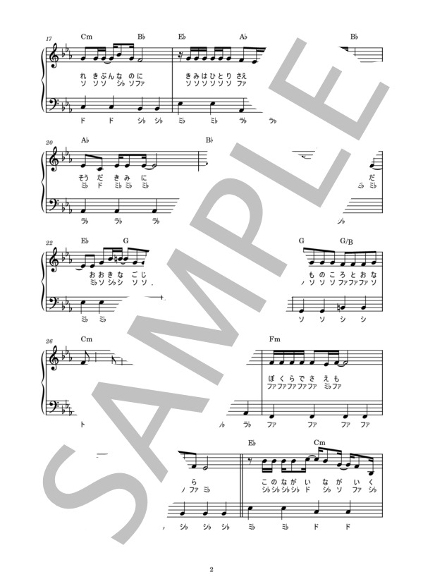 Musicscore0250 2