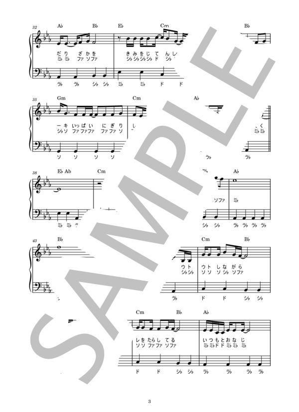 Musicscore0250 3