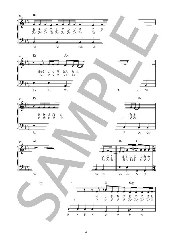 Musicscore0250 4
