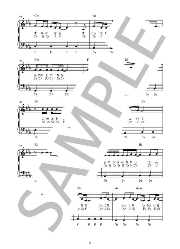 Musicscore0250 5