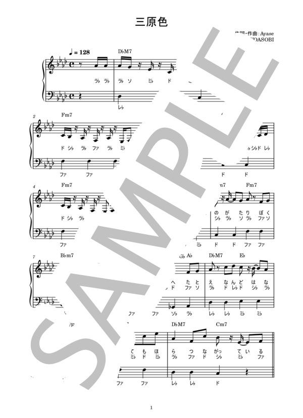 Musicscore0253 1