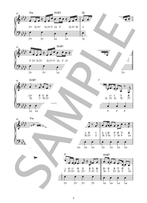 Musicscore0253 2