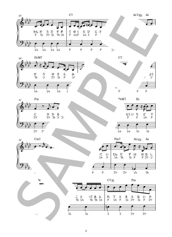 Musicscore0253 3