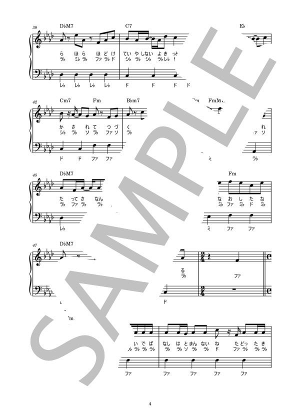 Musicscore0253 4