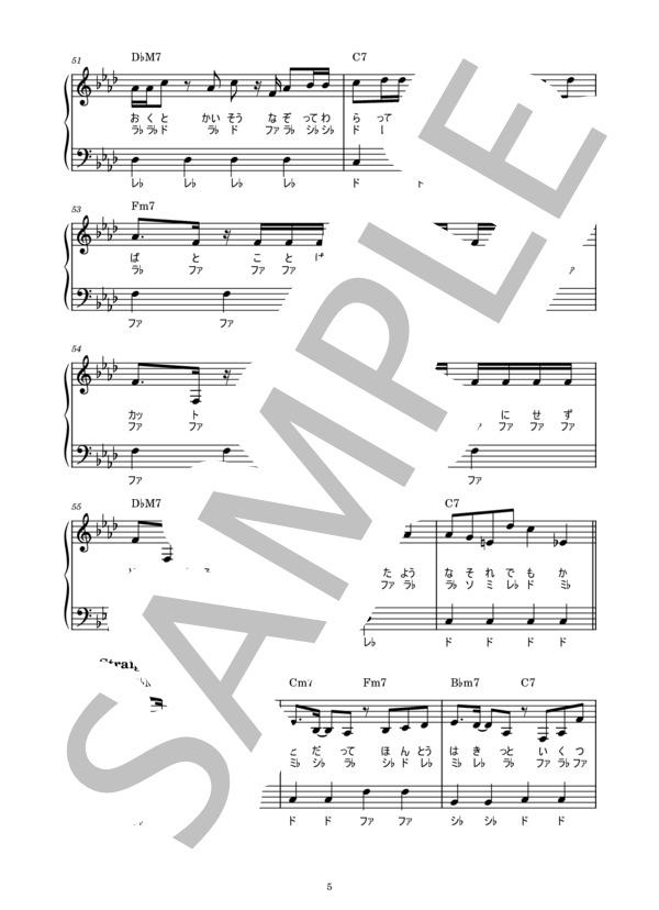Musicscore0253 5