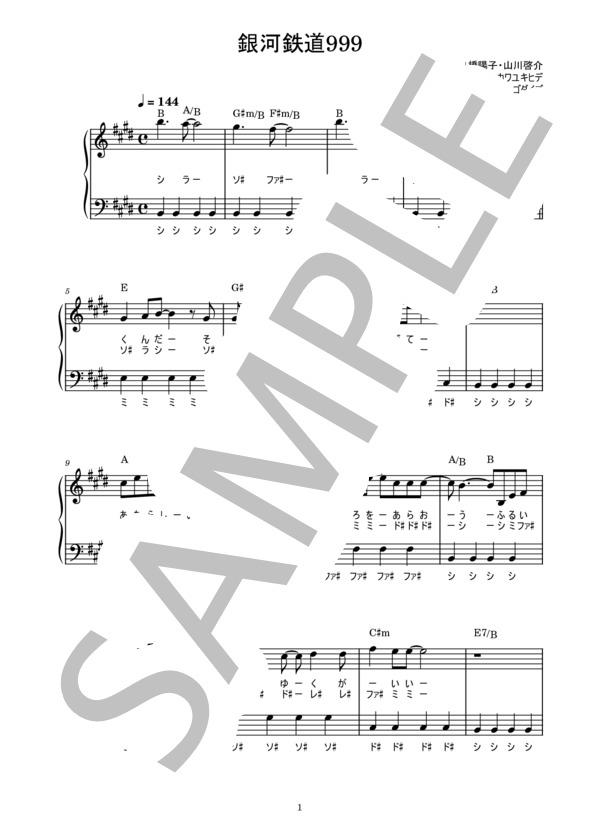 Musicscore0280 1