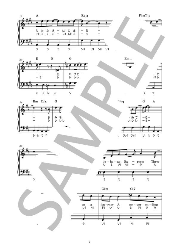 Musicscore0280 2