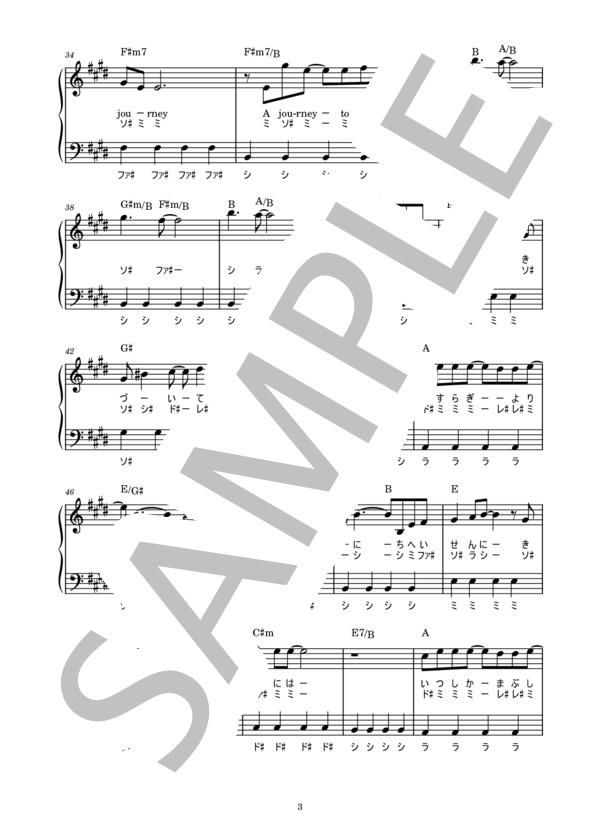 Musicscore0280 3