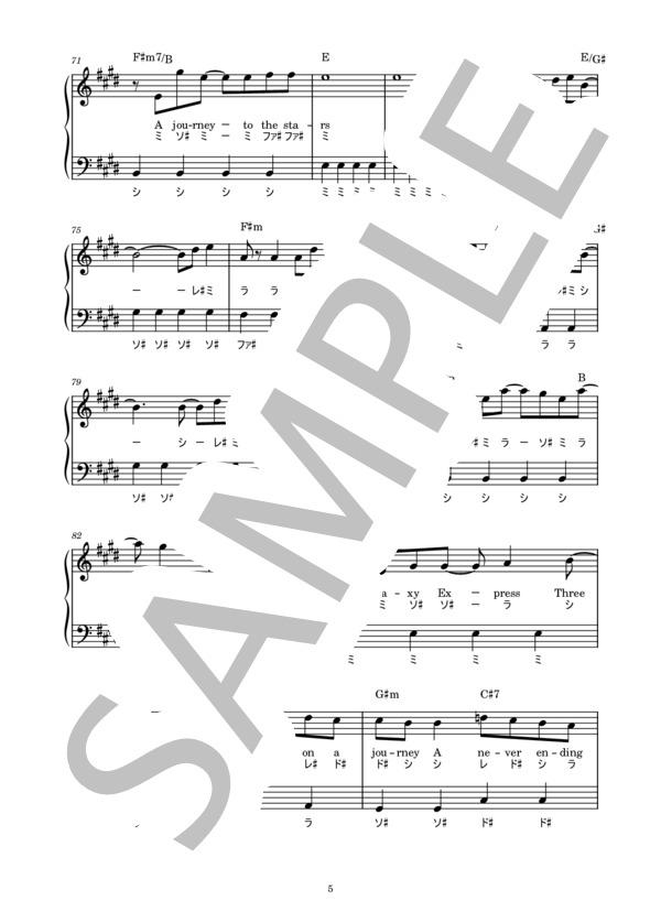 Musicscore0280 5