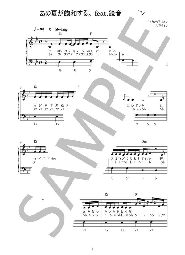 Musicscore0281 1