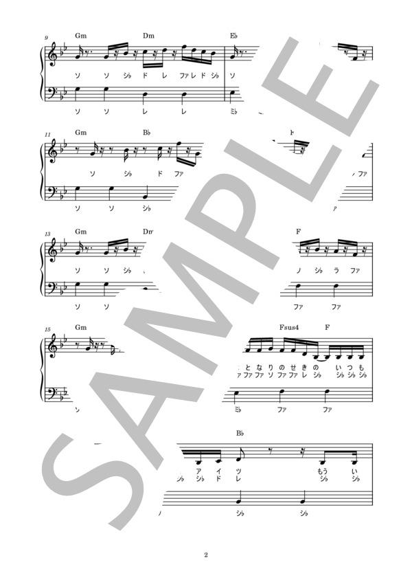 Musicscore0281 2