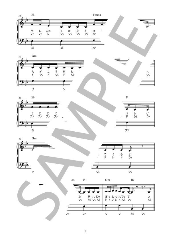 Musicscore0281 3