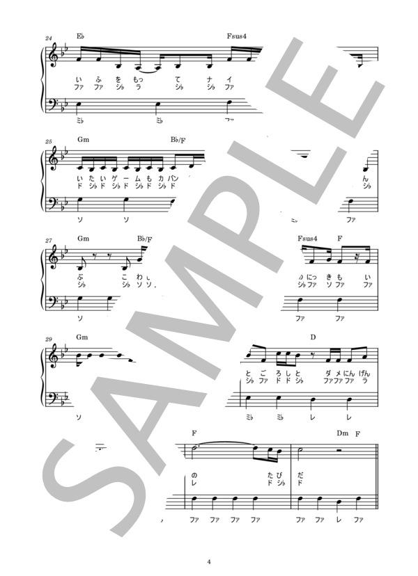Musicscore0281 4