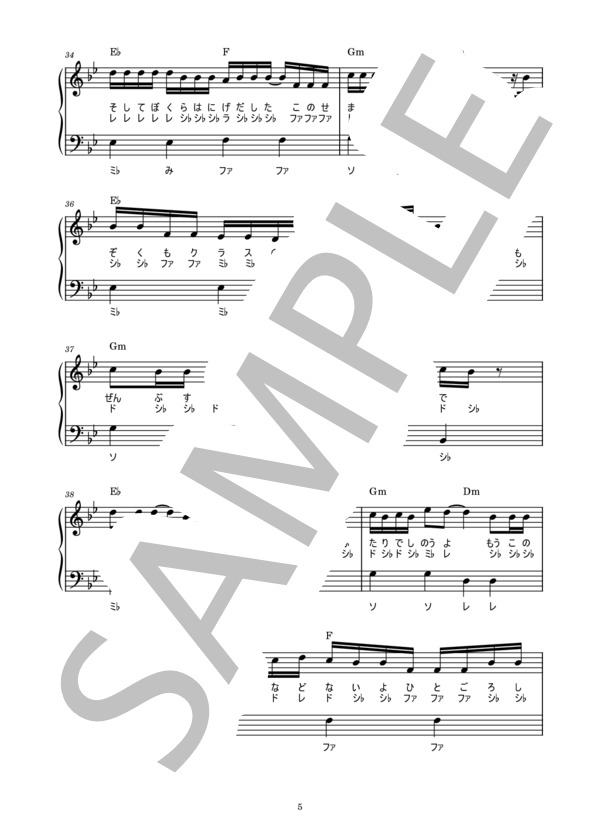 Musicscore0281 5