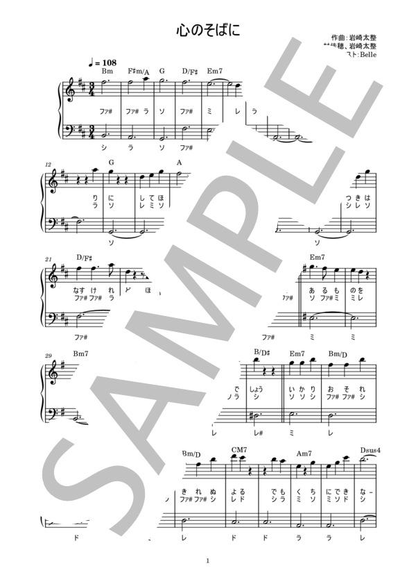 Musicscore0285 1