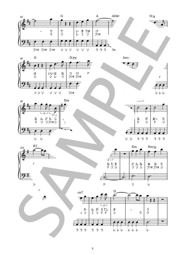 Musicscore0285 3