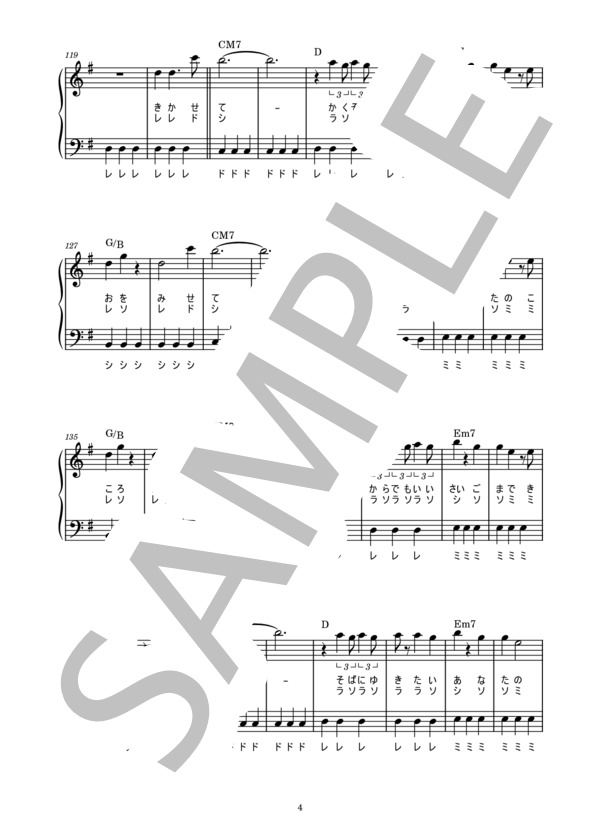 Musicscore0285 4