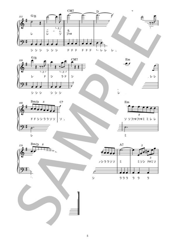 Musicscore0285 5