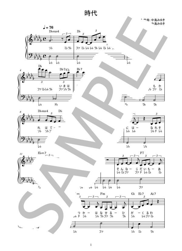 Musicscore0287 1