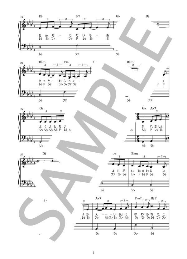 Musicscore0287 2