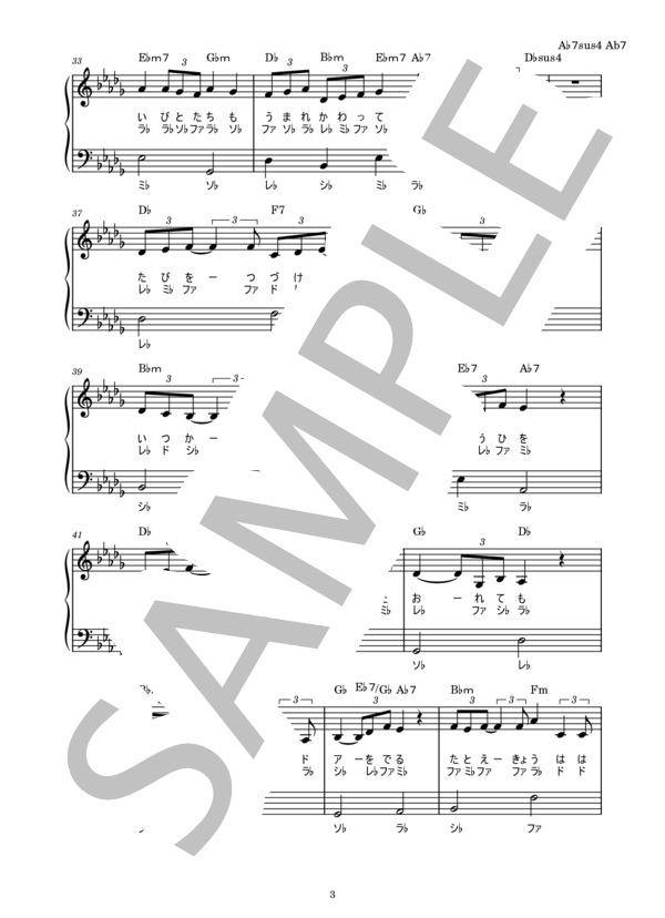 Musicscore0287 3