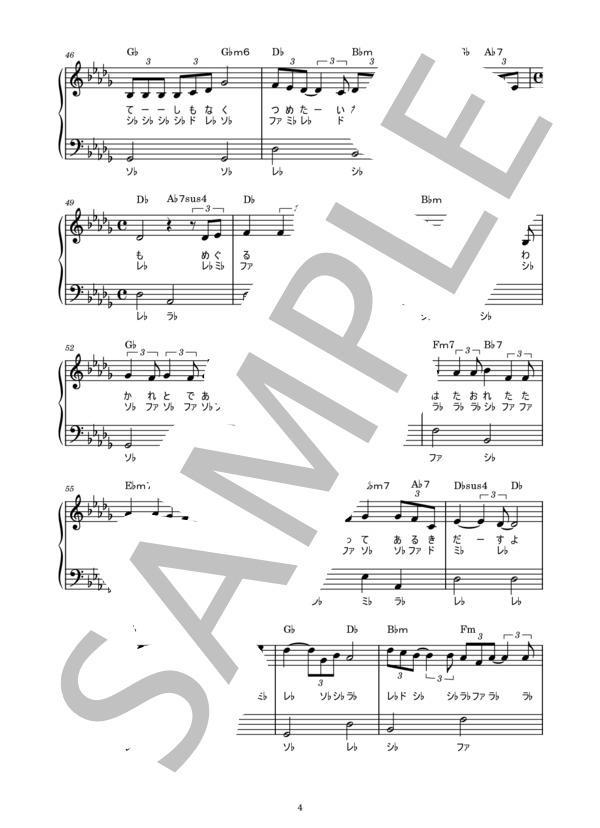 Musicscore0287 4