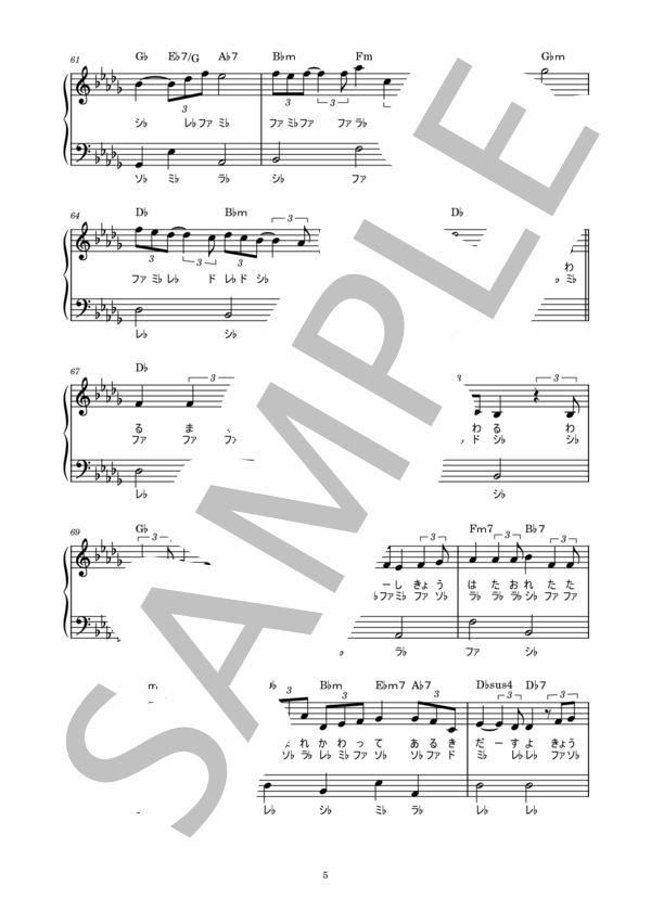 Musicscore0287 5