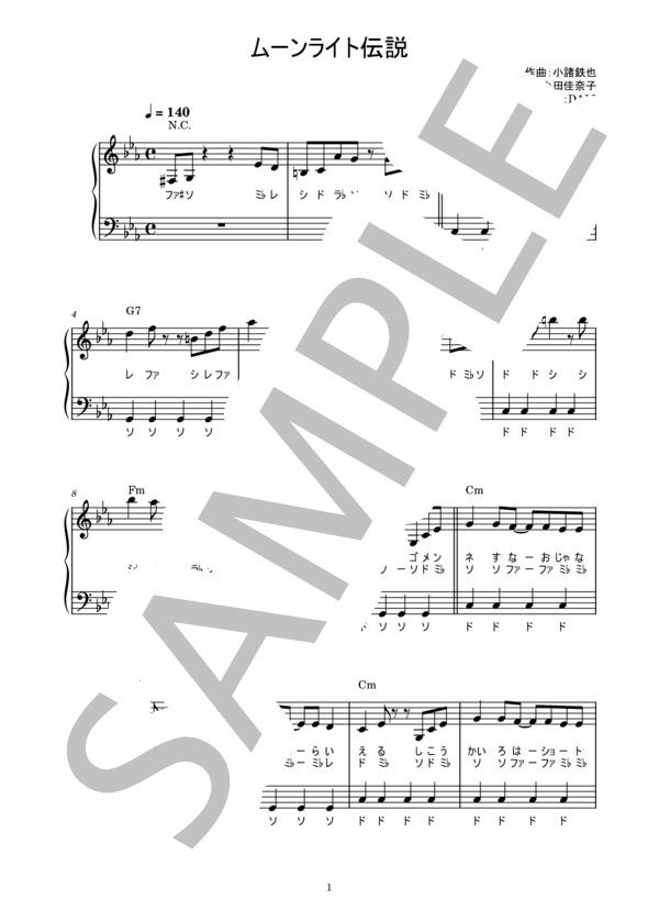 Musicscore0289 1