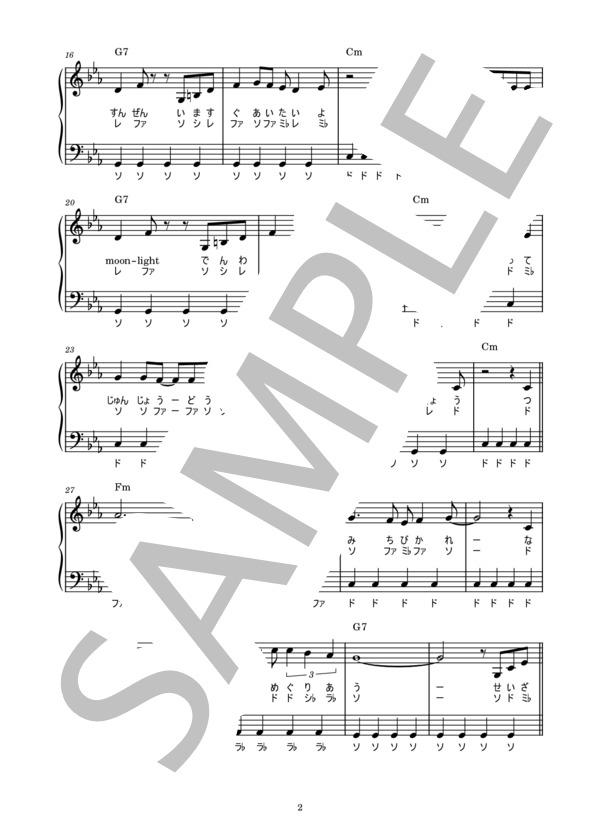 Musicscore0289 2