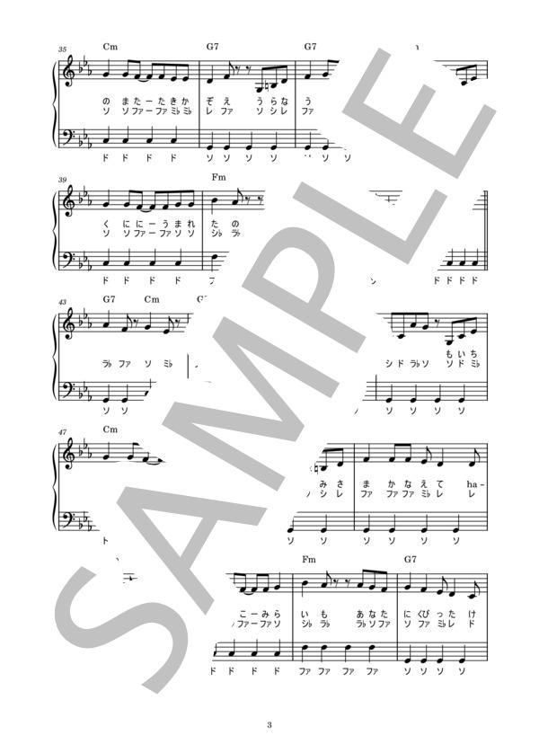 Musicscore0289 3