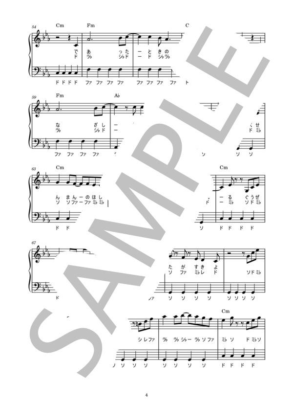 Musicscore0289 4