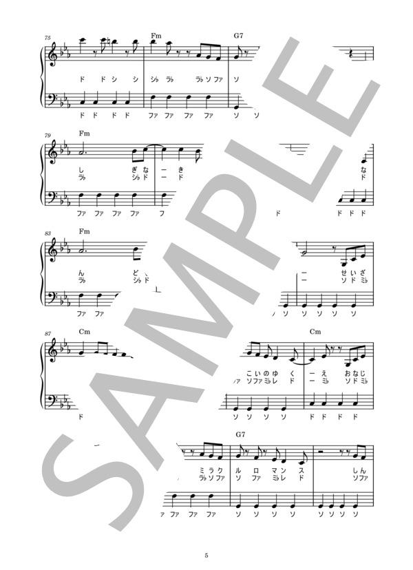Musicscore0289 5