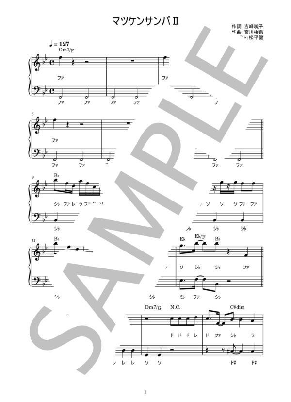 Musicscore0290 1