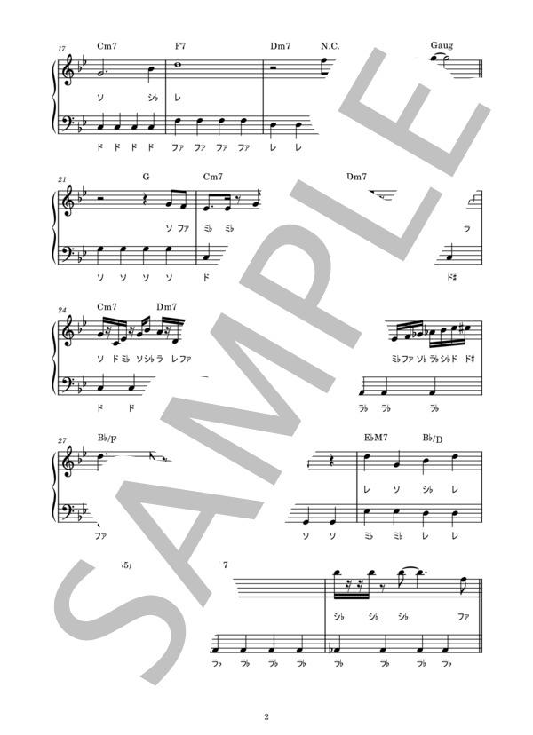 Musicscore0290 2