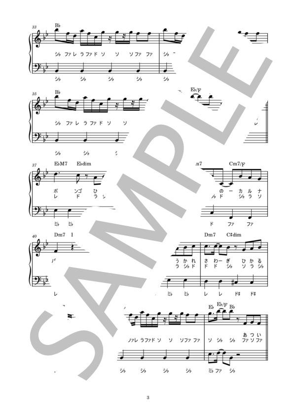 Musicscore0290 3