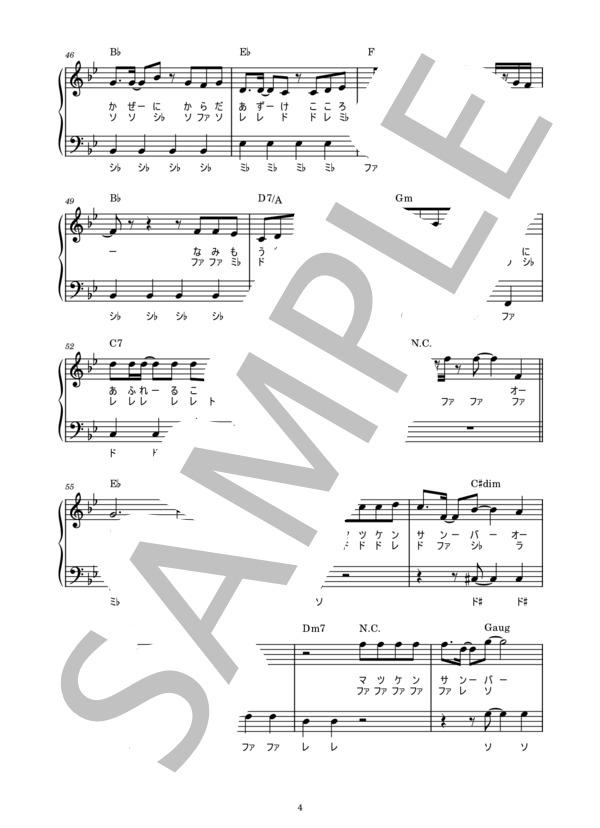 Musicscore0290 4