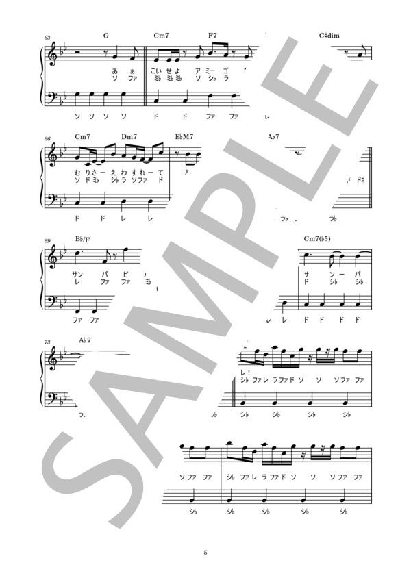 Musicscore0290 5