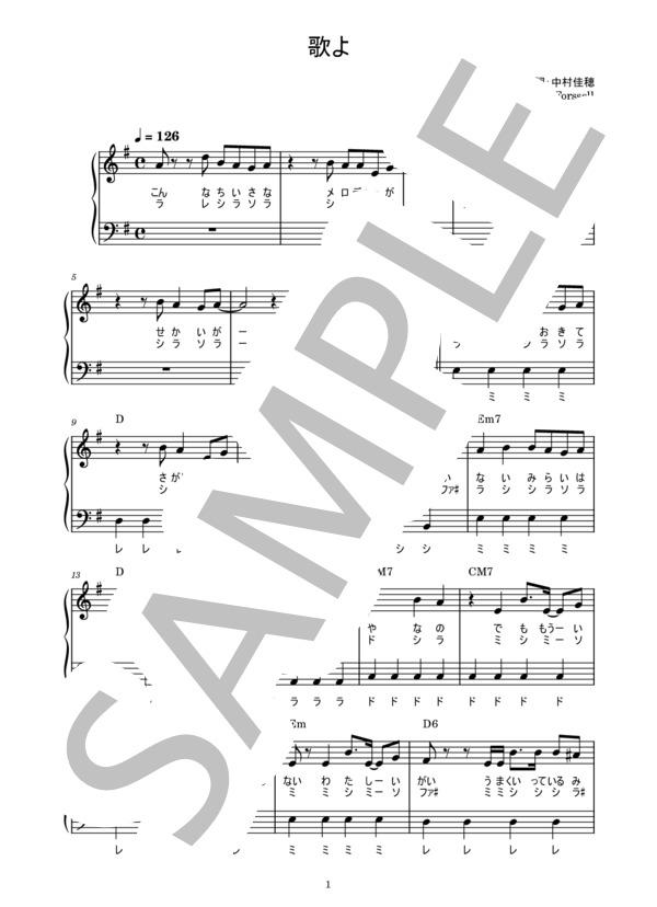 Musicscore0291 1