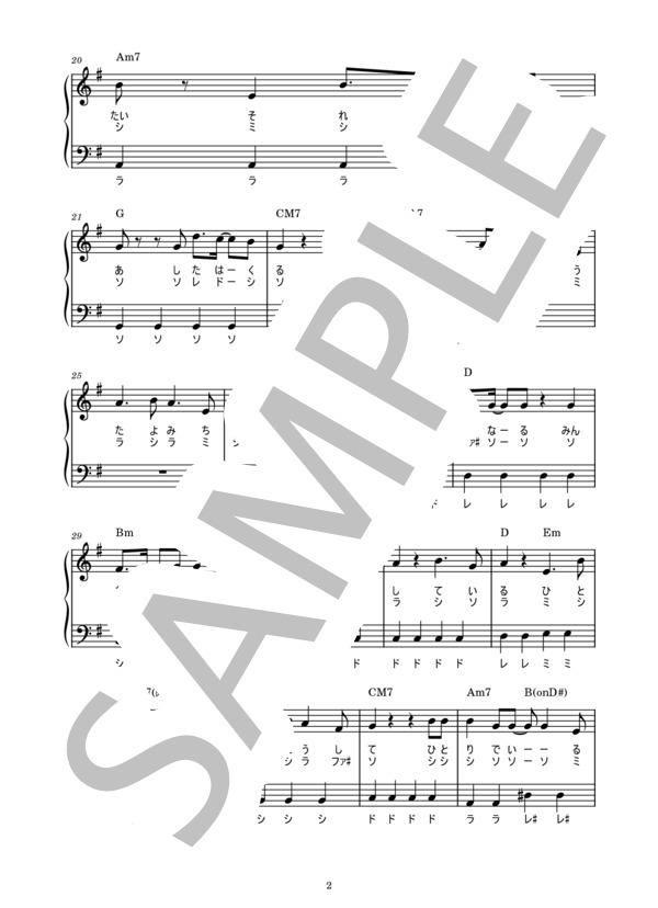 Musicscore0291 2