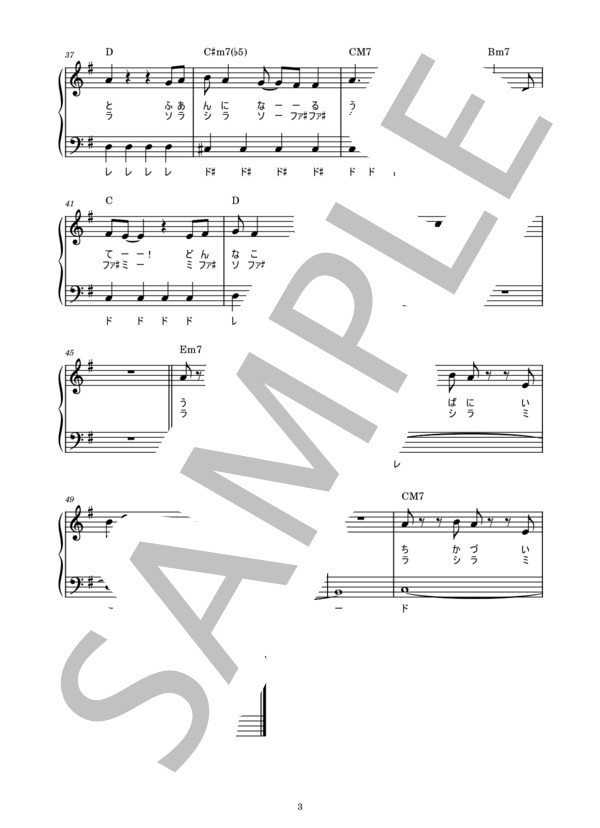 Musicscore0291 3