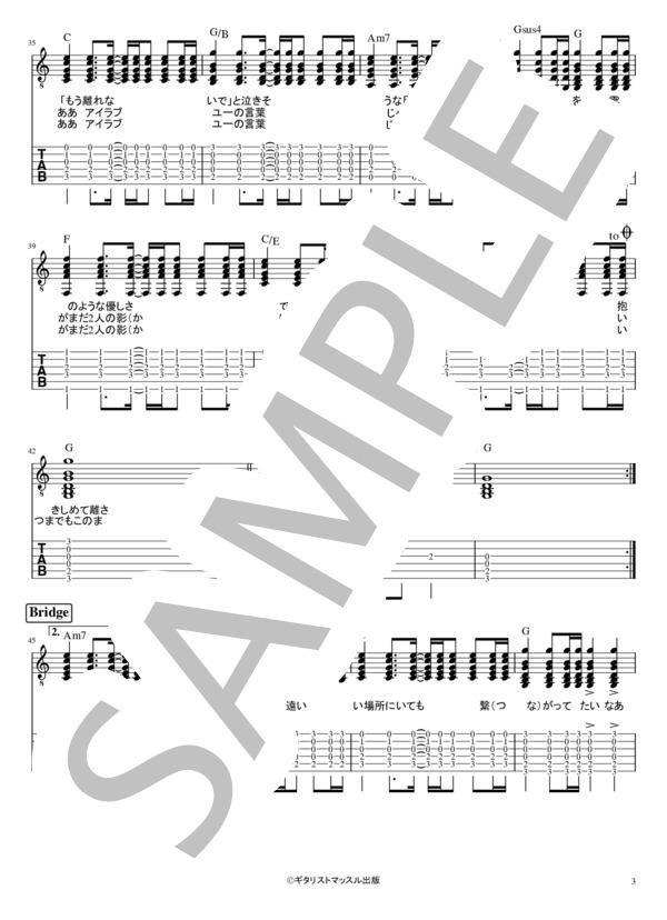 Marigold guitar 3