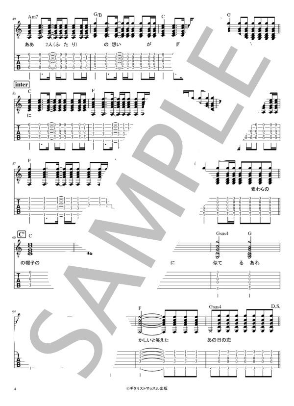 Marigold guitar 4