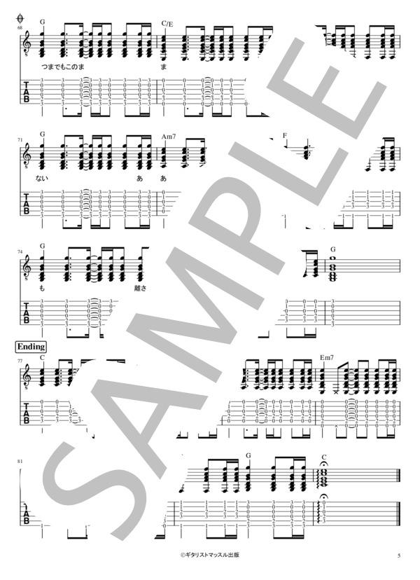 Marigold guitar 5